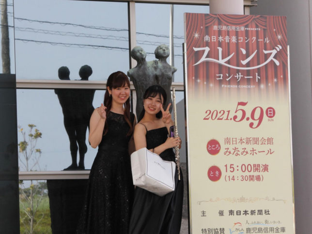 中薗舞さん(右)、堀ノ内菜摘さん